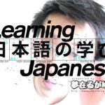 "「Learn Japanese」 (CLAUSEこと/NOUN)に気がつく as ""to realize ____"""
