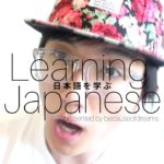 「Learn Japanese」 Conditional ば-Form (Verb Conjugation + Adjective and Noun Conjugation)