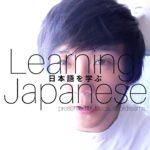 「Learn Japanese」 Conjugations of Desu (です)