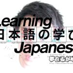 "「Learn Japanese」 なら Construction – CLAUSE1ならCLAUSE2 as ""if CLAUSE1 is the case, CLAUSE2"""