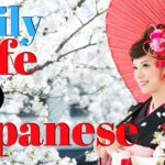 Learn Japanese For Daily Life 😎130 Daily Japanese Phrases 👍 English Japanese