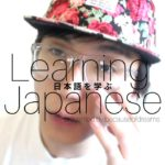 """「Learn Japanese」 ば-Form CLAUSE1 + CLAUSE2  as """"If CLAUSE1, CLAUSE2"""""""