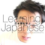 "「Learn Japanese」 て-Form VERB + おく as ""to do VERB ahead of time"""