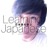 "「Learn Japanese」 How-to say ""in order to VERB/for the sake of VERBing"" (VERB Dictionary Form + ために)"
