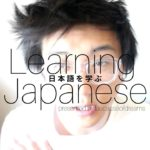 "「Learn Japanese」 How-to say ""start VERBing"" (Pre-ます-Form VERB + 始める)"