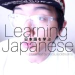 "「Learn Japanese」 How-to say ""to VERB2 without doing VERB1"" (Negative ない-Form VERB1 + で + VERB2)"