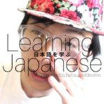 """「Learn Japanese」 Plain-Form + でしょう as """"probably ___"""""""