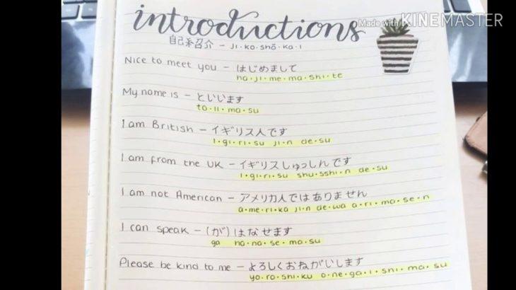 Learn Japanese Subliminal