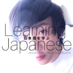 「Learn Japanese」 Using adjectives as adverbs