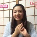 Learn Japanese with Misaki on italki