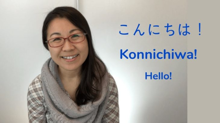 Learn Japanese with me online!