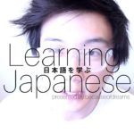 「Learn Japanese」The たり-Form – たり-Form V1 + たり-Form V2 + する (Do VERB1, VERB2, and other such things)