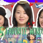 Learn the Top 15 Favorite Japanese Words (chosen by Fans)