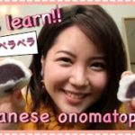 Let's learn Japanese with Rina! 日本語オノマトペ