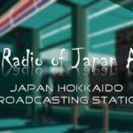 【Music Live】Piano Radio of Japan Anime – 24/7