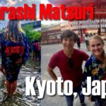 One of the BEST Japanese festivals: the Mitarashi Matsuri 御手洗祭 みたらしまつり| Kyoto, Japan Sightseeing