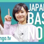 Seiyuu voice ? Learn Japanese online – Japanese Basic Noun with Marina and Yui sensei