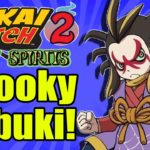 The Spooky Kabuki Spider of Yo-Kai Watch! – Game Exchange