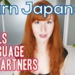 The best site to ☆Learn Japanese & Get Penpals!☆ 外国語学習に役立つおすすめサイト