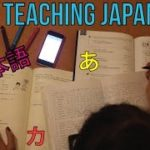 Tips for studying Japanese