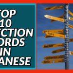 Top 10 Direction Words in Japanese! Beginner Conversation Series