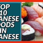 Top 10 Japanese Foods in Japanese! Beginner Conversation Series