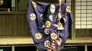 World History Kabuki Video