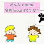 どんな donna (how is it) 文型 sentence pattern 日本語 Japanese language conversation learning anime
