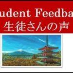 Auckland Japanese Tutor feedback from Brooklyn