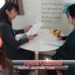 Ayana Okamoto – Auckland Japanese Tutor
