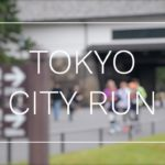 Combine sightseeing with running – try the Tokyo Imperial Palace running route!