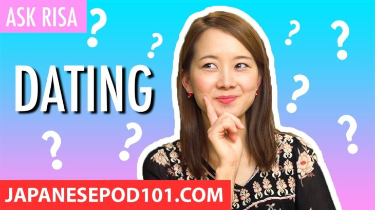How To Get a Japanese Girlfriend? Life in Japan! Ask Risa