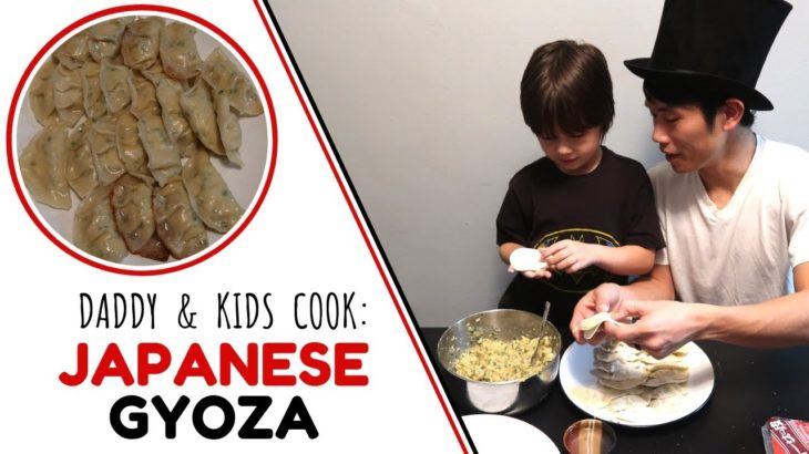 How to Cook JAPANESE GYOZA | Learning Japanese Through Cooking Japanese Food with Kids