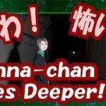 Japanese Analysis LIVE! – Kanna-chan Goes Deeper!