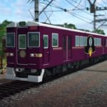 Japan's new sightseeing train designed like a wooden Kyoto house
