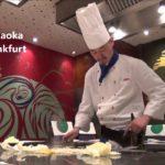KABUKI Teppanyaki Restaurant Frankfurt