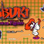 Kabuki Quantum Fighter – Game Grumps