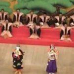 Kabuki-za Theatre
