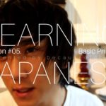 「Learn Japanese」 Basic Phrases (How-to Greet, Thank, Introduce Yourself and More)