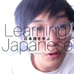"「Learn Japanese」 How-to say ""Go/come/return to do VERB"" with Pre-ます Form VERB + に  + (行く/来る/帰る)"