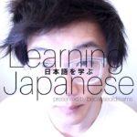 "「Learn Japanese」 How-to say ""become (ADJECTIVE/NOUN)"" with (ADJECTIVE/NOUN) + なる"