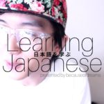 「Learn Japanese」 How-to use しまう to emphasize finality of an action (て-Form + しまう)