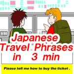 Learn Japanese  'Japanese travel phrases in 3 min' #5