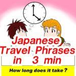 Learn Japanese  'Japanese travel phrases in 3 min' #6