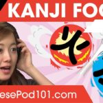 Learn Japanese Kanji – 火 Fire and 水 Water