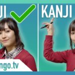 Learn Japanese Online – Basic Kanji You must know first for absolute beginners