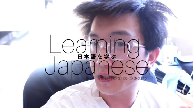 """「Learn Japanese」 Pre-ます Form + ましょう as """"Let's VERB"""" or """"Shall we VERB"""""""
