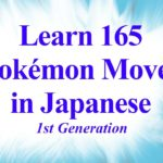 Learn Japanese with 165 Pokemon Moves (1st Gen.)