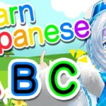 Learn Japanese with the Alphabet feat. Siro