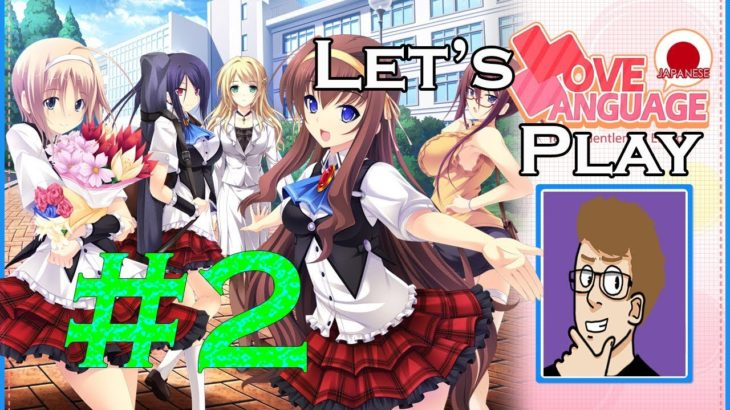 Lets Play Love Language Japanese 2